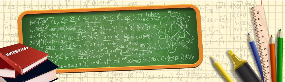 Предметно-методическая кафедра математики